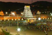 Tirupati Balaji - 2 Nights / 6 Days