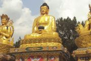 Nepal - 7 Nights / 8 Days